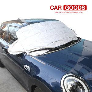 햇빛가리개 (중형) 자동차커버 덮개 커버 자동차용품