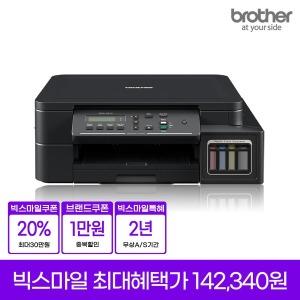 DCP-T310 정품무한잉크 복합기 프린터 무상A/S 2년