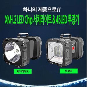 LED 충전식 손전등 후레쉬 랜턴 서치라이트 W844아답0