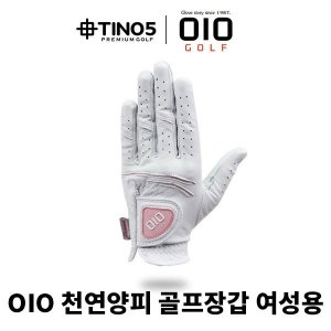 KPGA 공식 모델 범양 정품 OIO 오아이오 프리미엄 천연양피 골프장갑 여성용