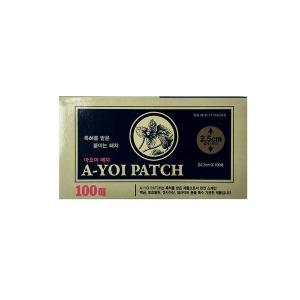 특허받은 아요이패치 100매 동전파스 붙이는패치