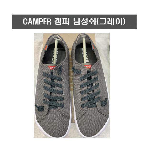 캠퍼 남성 운동화/CAMPER 운동화(그레이)/지민몰
