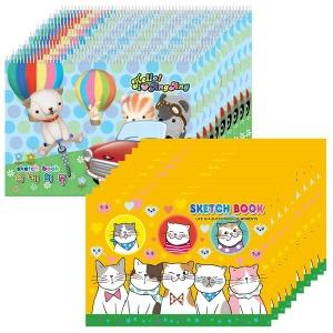 스케치북 20권 대용량 스케치북 도화지 300매