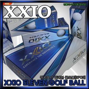 던롭 2020년 NEW XXIO 젝시오 11 일레븐 골프볼 (3피스)(2가지색상) 혼합칼라
