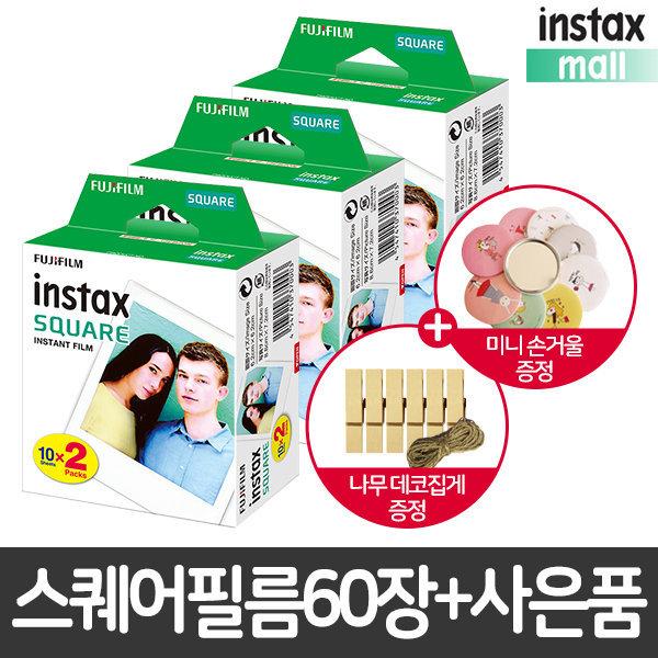 스퀘어필름6팩(60장)/폴라로이드필름 +2종사은품 증정