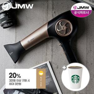 JMW M5001A PLUS BLDC 모터 헤어 드라이기 LB035