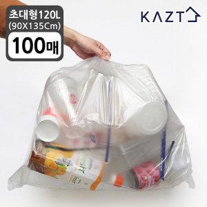 분리수거함 비닐봉투 초대형 (90X135Cm ) 120L 100매