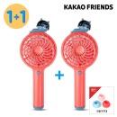 휴대용 미니 핸디선풍기 네오 1+1 공식판매점