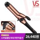 비달사순 전문가용 38mm 아이롱/봉고데기 VSCD252K
