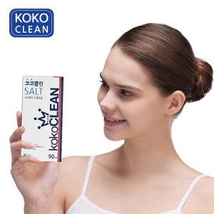코코클리너 코세척기 코세정분말(분말90포) /코세척