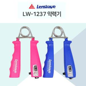 B 런웨이브 LW1237 악력기 카운터체크가능 핸드악력기