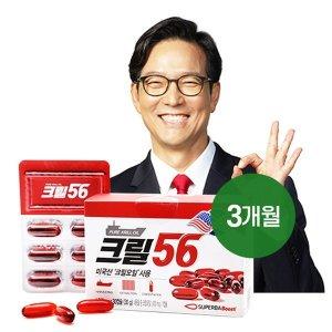 펄세스 함익병 크릴56 크릴오일 30캡슐 3(3개월) 인지질함유