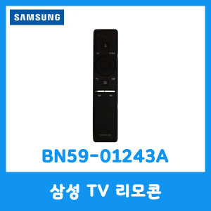 삼성정품 TV 리모컨 / BN59-01243A