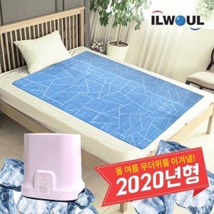 아이스킹 냉수매트 쿨매트 IW-IKS (더블) 110X150
