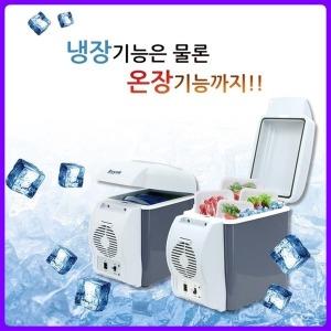차량용 냉온장고 캠핑용 낚시용 냉장 온장고 12V 7.5L