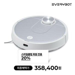 에브리봇 로봇청소기 3i 흡입+물걸레 청소 겸용
