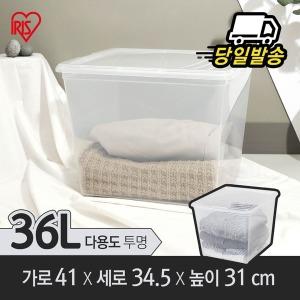 아이리스 투명 플라스틱수납함 리빙박스 MCB-MD 4개입
