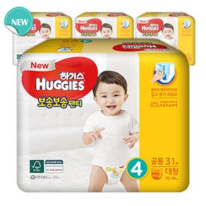 하기스 보송보송 팬티 4단계 공용 31매 4팩