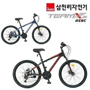 팀X JR24 주니어자전거 디스크 MTB자전거 칼라스JR