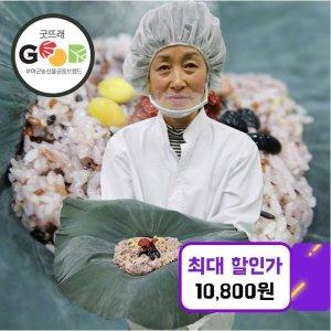 굿뜨래 연잎밥 영양밥 180gx4개 연잎향/쿠폰가10800원