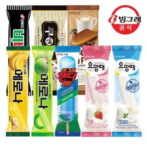 인기 아이스크림 40개 골라담기/메로나 외