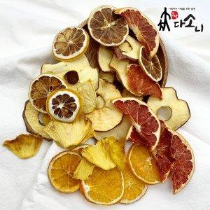 건조과일칩100g 오렌지 레몬 파인애플 자몽 건조과일