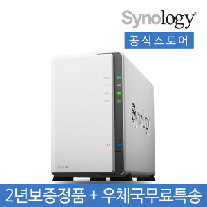 Synology DS220j NAS +우체국무료특송+정품+2베이+
