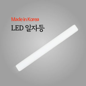 Made in KOREA LG칩 LED 일자등 30W 서울반도체LED
