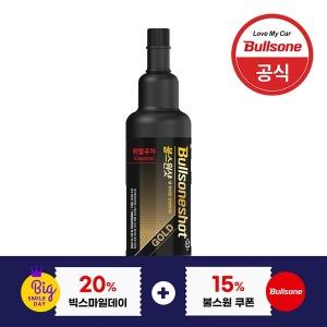 불스원샷 골드 휘발유 1P 500ml