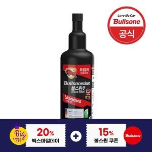불스원샷 스탠다드 휘발유 1P