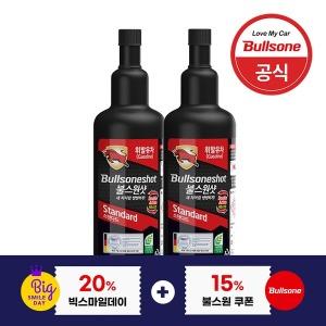 불스원샷 스탠다드 휘발유 2P