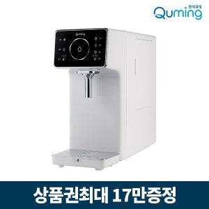 현대큐밍 정수기렌탈 더슬림 직수형냉온정수기 HP-813