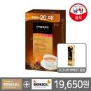 프렌치카페 커피믹스 골드라벨 180T+20T +라떼2T