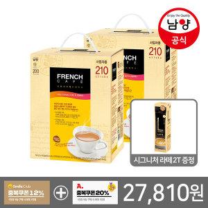 카페믹스/믹스커피/ 프렌치카페 커피믹스 420T+라떼2T