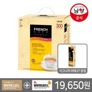 카페믹스/믹스커피/ 프렌치카페 커피믹스 300T+라떼2T