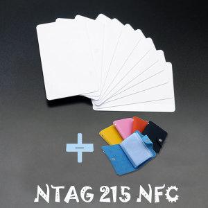 NTAG 215 NFC 카드 지갑 제공 이벤트 진행중