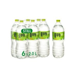 풀무원 샘물 생수 2L x 18팩  무료배송