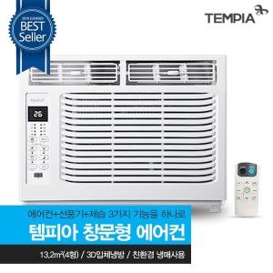 템피아 실외기없는 창문형에어컨 이동식 HCW-S5200