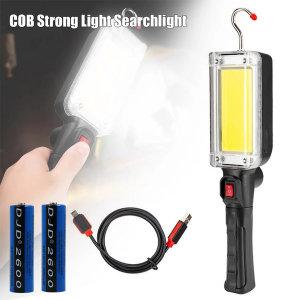 LED 충전식 작업등 휴대용 랜턴 손전등 COB밧분리 아X