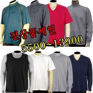 큰옷/반팔/긴팔/브이넥/라운드넥/민소매/목티
