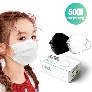 당일발송 3중 필터 일회용 마스크 소형 화이트 50매