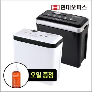 문서세단기 PK-525X 파쇄기/개인용/가정용/소형