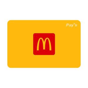 맥도날드 페이즈 디지털 금액권 1만원권