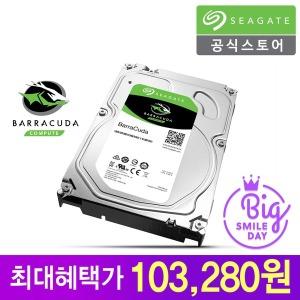 4TB Barracuda ST4000DM004 +플래터 2장+우체국특송+