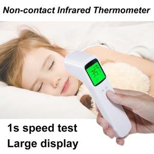 SJM-T03B 비접촉식 체온계 디지털 적외선 체온계