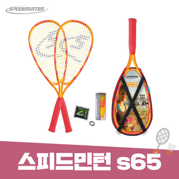 s65 기본형 입문자용 초보자 크로스민턴 사계절스포츠