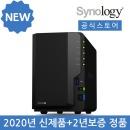 Synology DS220+ NAS 2베이+당일발송+정품+공식스토어+