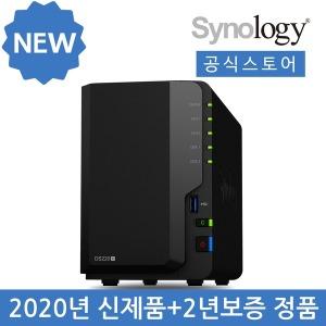 Synology DS220+ NAS +우체국무료특송+정품+2베이+