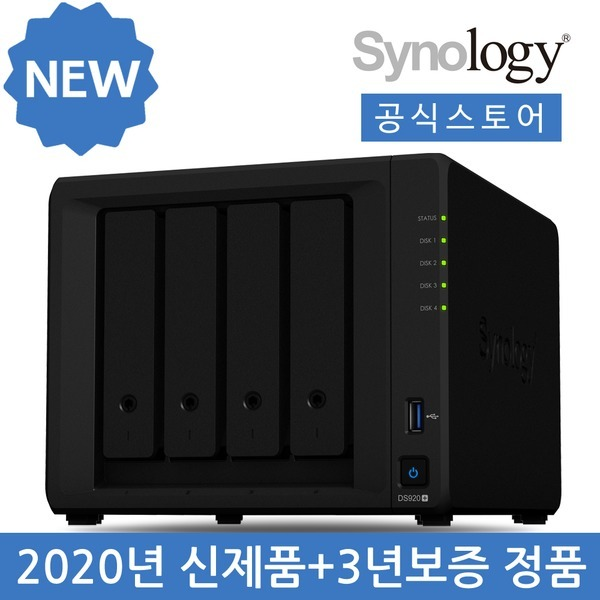 Synology DS920+ NAS 4베이+당일발송+정품+공식스토어+