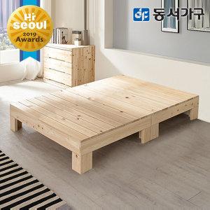 편백나무 통원목 평상형 침대